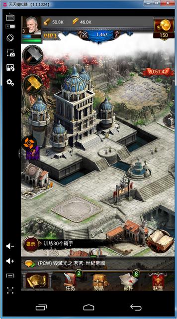 建设属于我的帝国,靠谱助手安卓模拟器畅玩《列王的纷争》电脑版