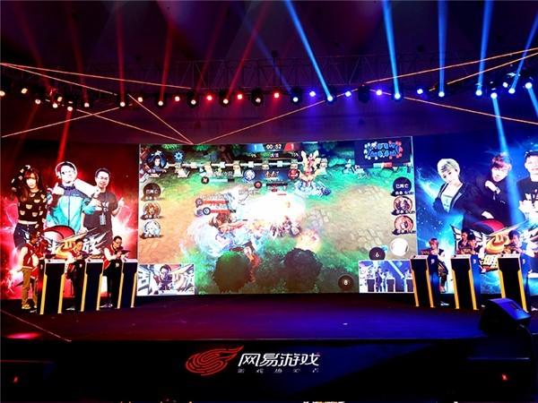 网易游戏年度电竞大赛《乱斗西游2》《天下3》《无尽战区》巅峰对决