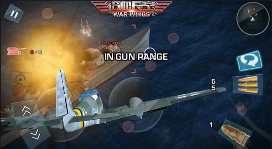 3D联网飞行战争手游《浴血长空》今日开测