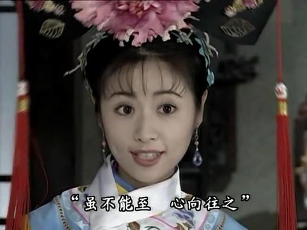 小燕子—紫霞仙子,活泼可爱不拘小节且性格跳脱,爱上了霸道猴子孙