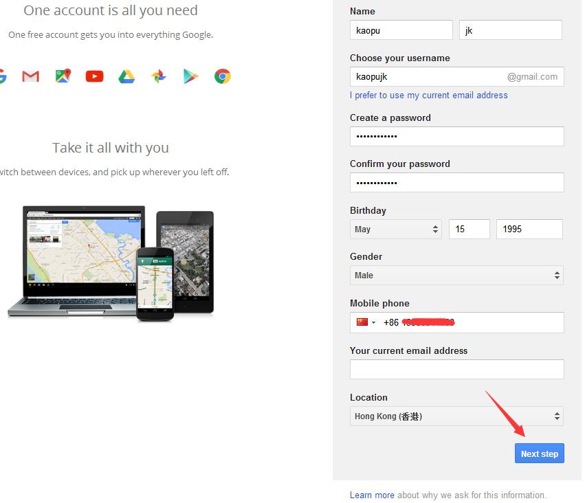 Pokemon GO必备:谷歌账号注册教程 google账号注册方法