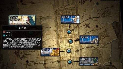 DNF手游电脑版悬空城新手攻略 刷经验首选