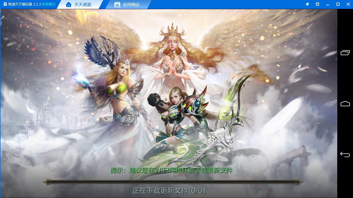 安卓游戏资讯 迪丽热巴代言《神话永恒电脑版》手游评测体验  在靠谱