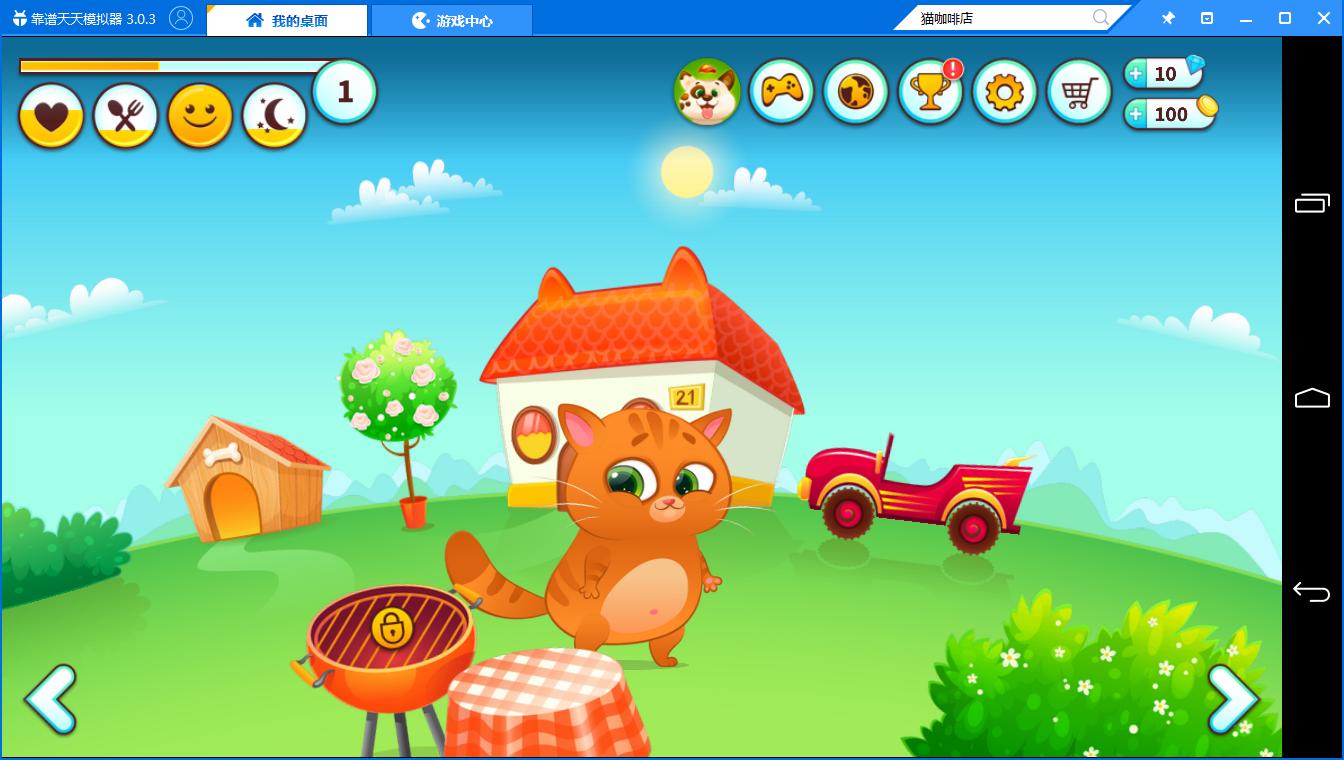 除了旅行青蛙外 天天模拟器宠物养成类游戏打开方式