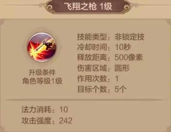 自由幻想手游战士要选哪些技能 自由幻想手游战士技能搭配攻略